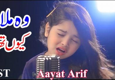 All Top Famous Pakistani Songs of 2020-2021